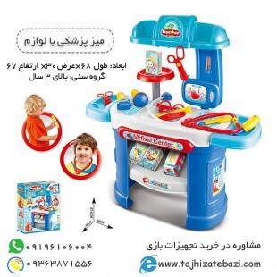 تجهیزات پزشکی کودکان