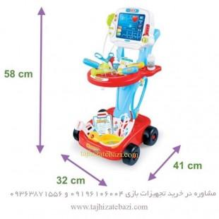 تجهیزات پزشکی کودک اسباب بازی
