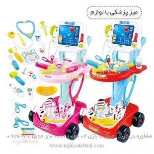 میز تجهیزات پزشکی اسباب بازی کودک
