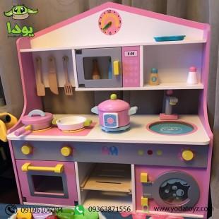 آشپزخانه بازی
