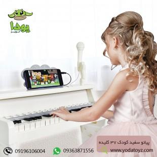 پیانو اسباب بازی سفید یه هدیه تولد برای دختر ها و پسر ها