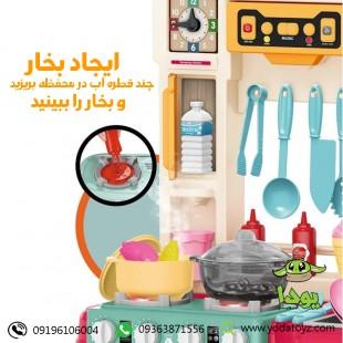 آشپزخانه کودک با قابلیت ایجاد بخار