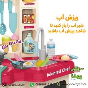 آشپزخانه کودک با سینک واقعی
