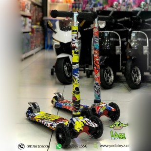 اسکوتر کودک سه چرخ وارداتی با طرح گرافیتی graffiti scooter