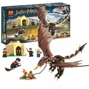 لگو بازی هری پاتر و اژدها LARY مدل justice magician کد 11341