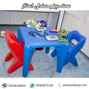 میز تحریر کودک پلاستیکی