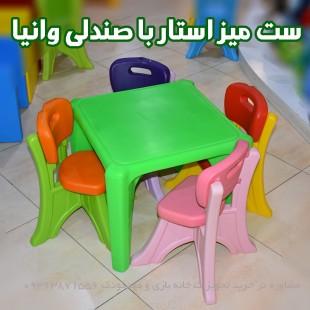 میز مربعی کودک استار