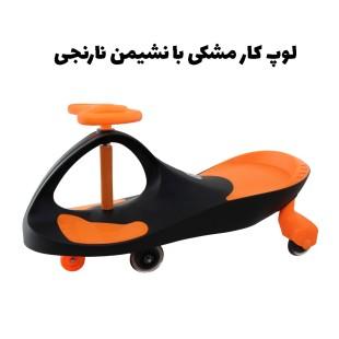 لوپ کار چرخ ژله ای LOOPCAR