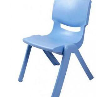 صندلی پرتقالی