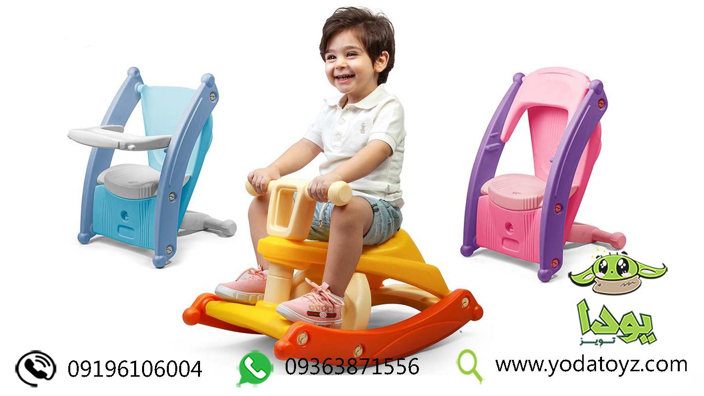 انواع کاربرد صندلی چندکاره یوداتویز