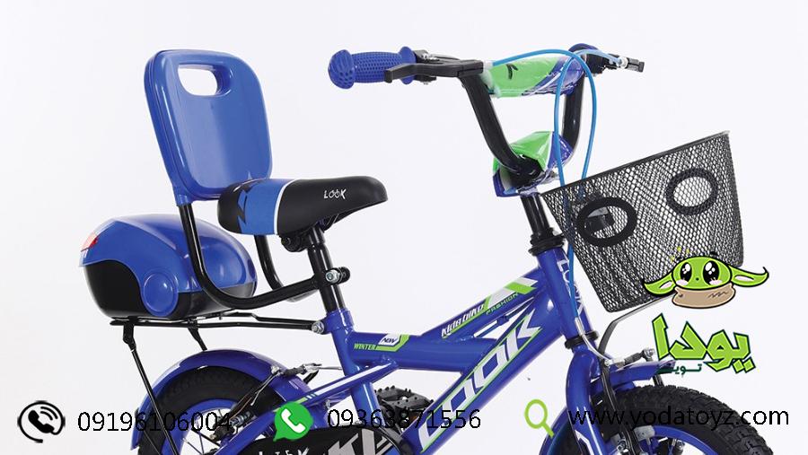دوچرخه پشتی دار
