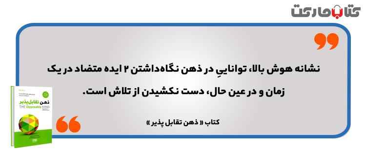نوشته مترجم