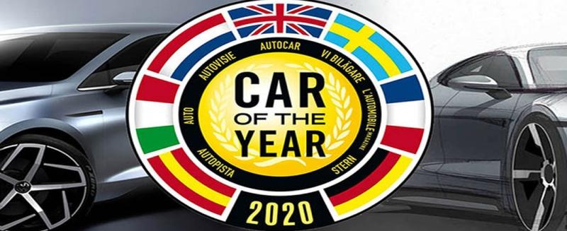 فهرست نهایی بهترین خودروی اروپا سال 2020