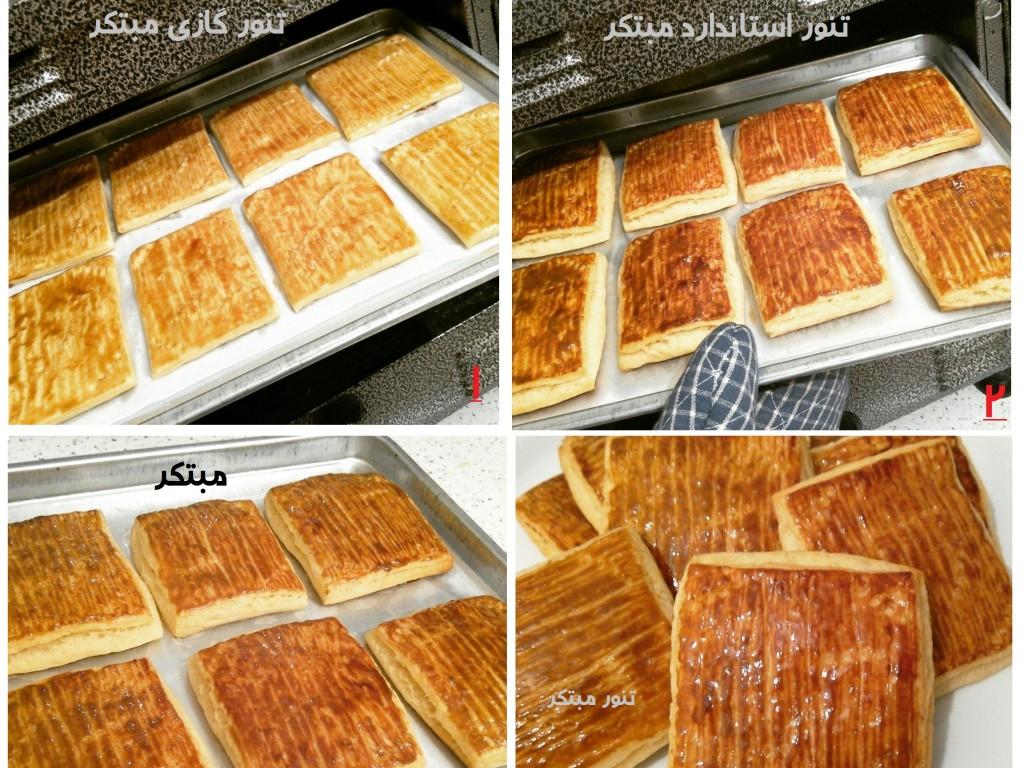 پخت نان گیتا در تنور مبتکر