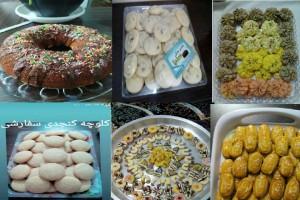 شیرینی خانگی در تنور مبتکر