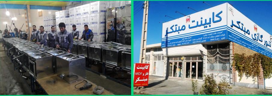 اعتماد به تولید ایرانی، نمای کارخانه شرکت مبتکر تولید کننده تنور گازی مبتکر و تنور گازی سراشپز