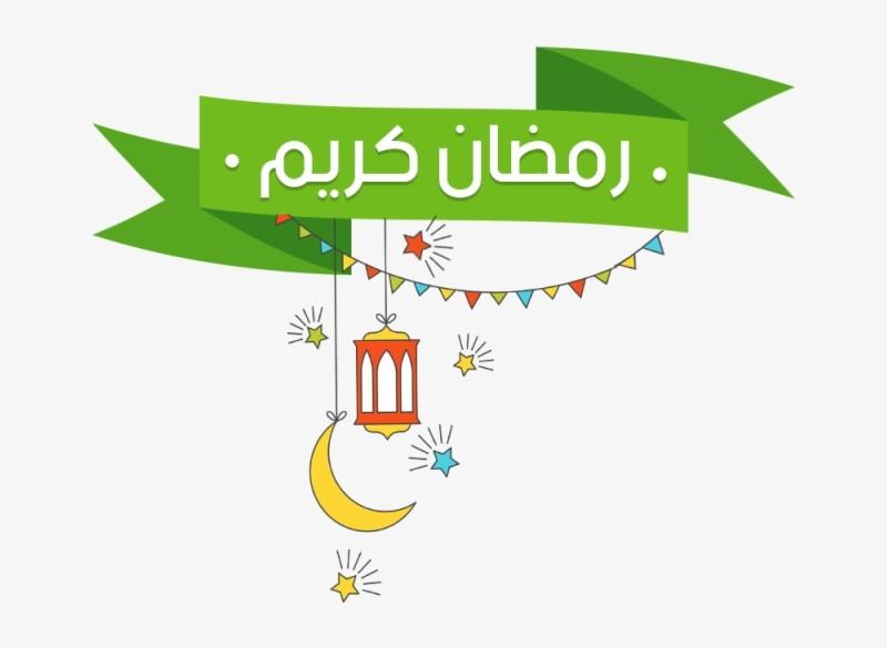 با میوه های مناسب برای ماه رمضان روزه داری را آسان کنید