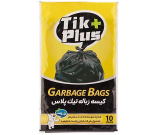 کیسه زباله 10 عددی بزرگ 80*65