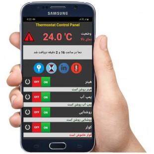 دستگاه کنترل پیامکی دما TM1