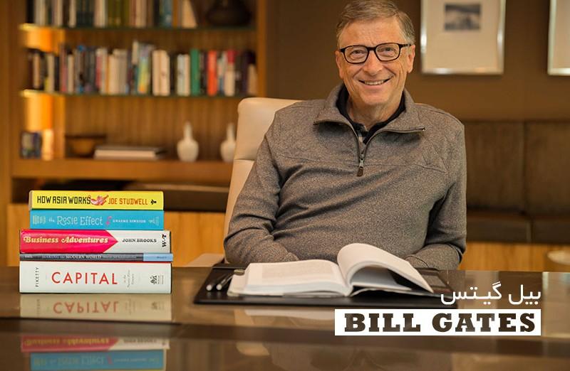 بیل گیتس؛ برنامهنویس خوب، سوداگر نابغه