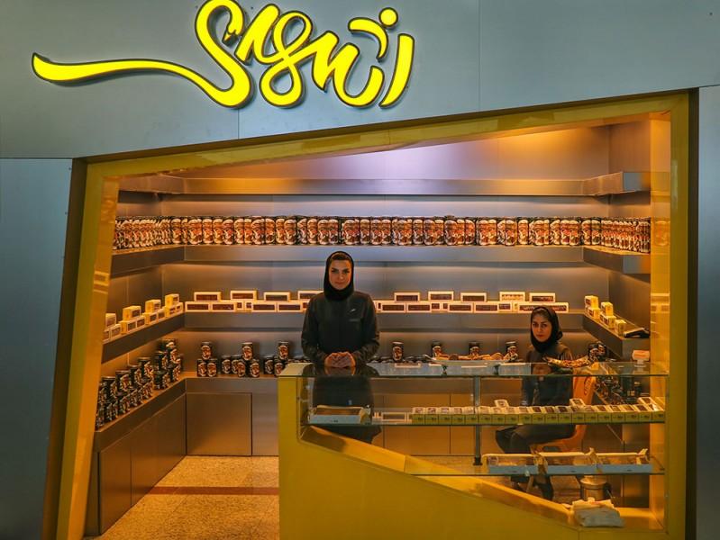 افتتاح غرفه فروشگاهی مجموعه اشهدی در فرودگاه