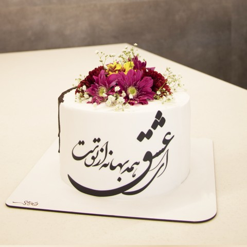 کیک خامه فوندانت ای عشق