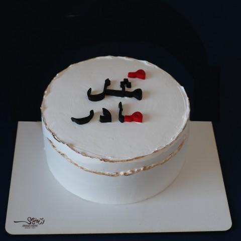 کیک روز مادر -مثل مادر