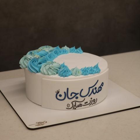 کیک روز مهندسی تصویری