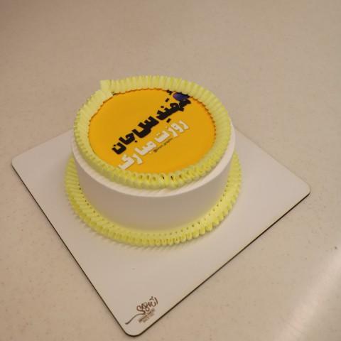 کیک روز مهندسی تصویری کد 2