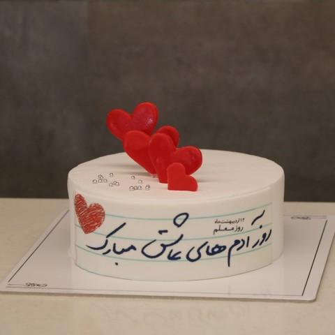 کیک روز معلم کد یک
