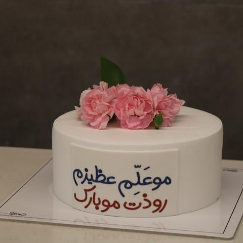 کیک روز معلم کد سه