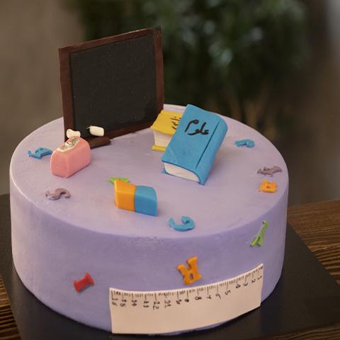 کیک مدرسه کد چهار