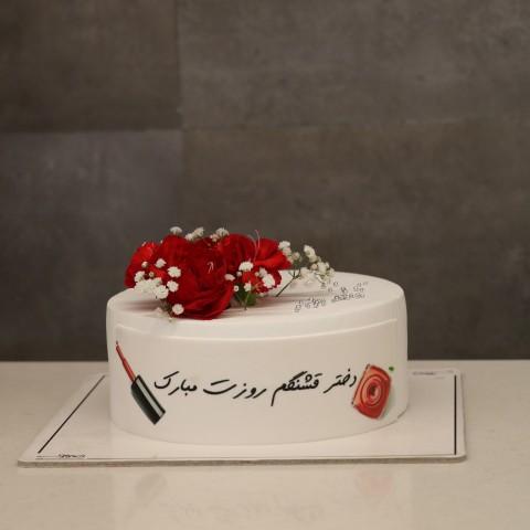 کیک ویژه روز دختر کد یک
