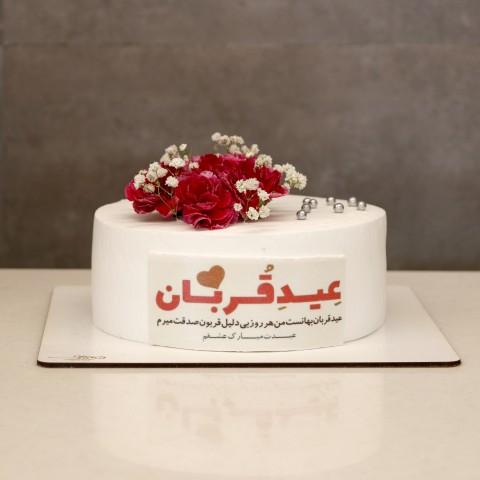 کیک عید قربان کد چهار