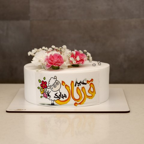 کیک عید قربان کد پنج