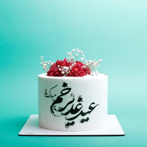 کیک عید غدیر کد یک