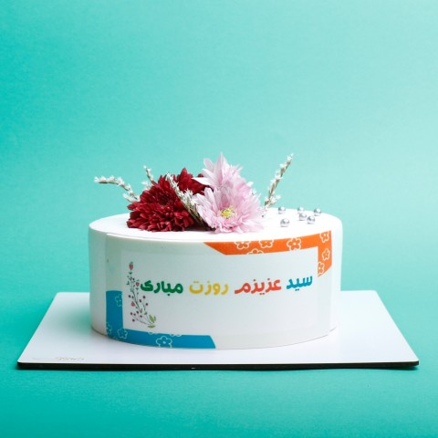 کیک عید غدیر کد دو
