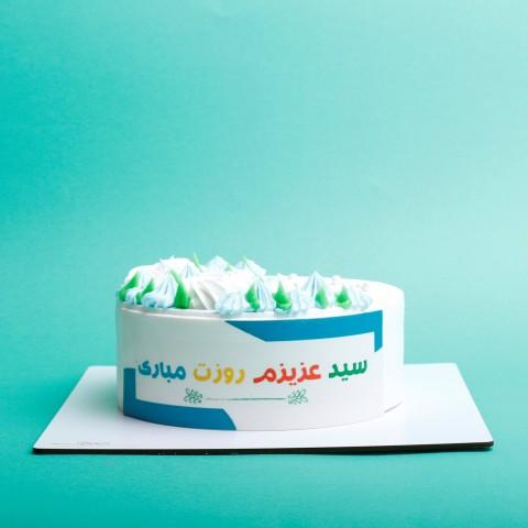 کیک عید غدیر کد سه