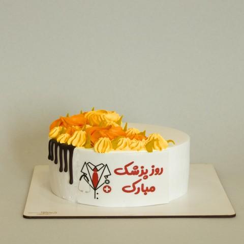 کیک روز پزشک کد پنج