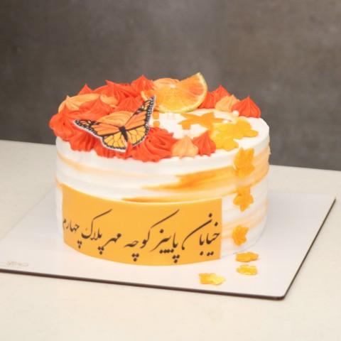 کیک خیابان پاییز