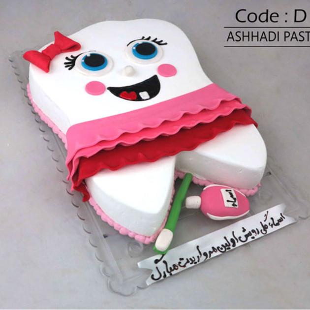 کیک سفارشی کد D1