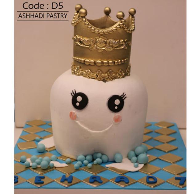 کیک سفارشی کد D5