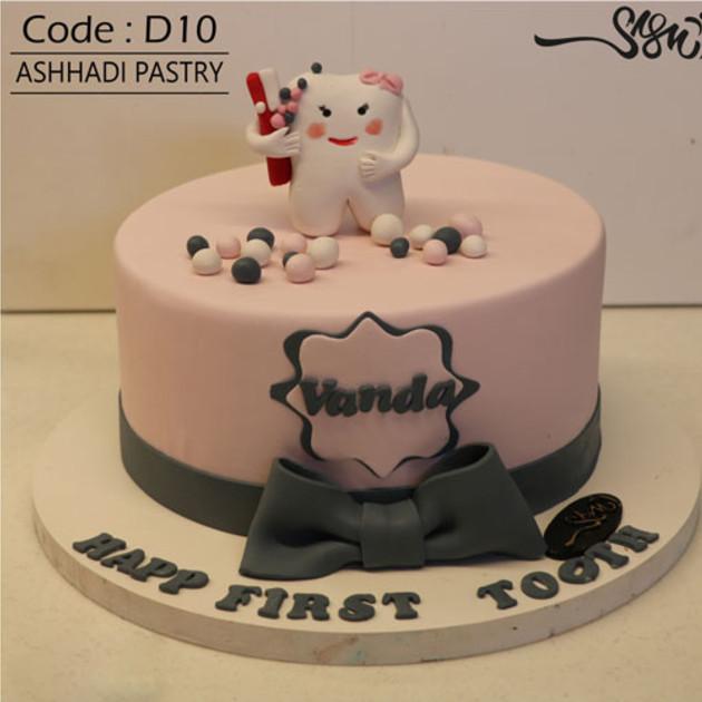 کیک سفارشی کد D10