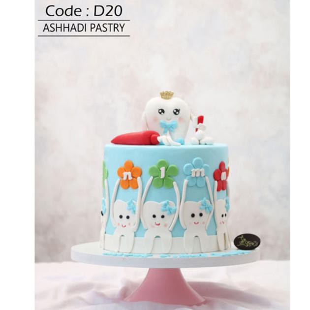 کیک سفارشی کد D20