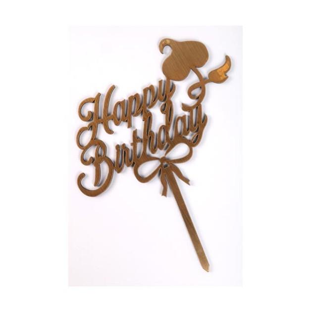 تاپر HAPPY BIRTHDAY