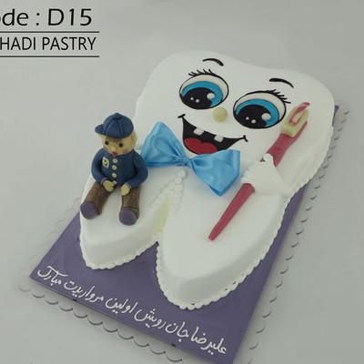 کیک سفارشی کد D15
