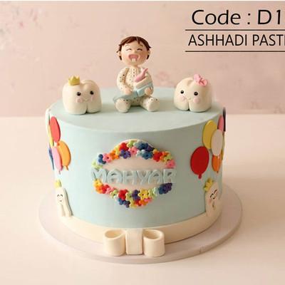 کیک سفارشی کد D18
