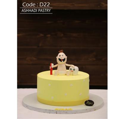کیک سفارشی کد D22