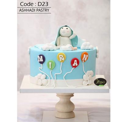 کیک سفارشی کد D23