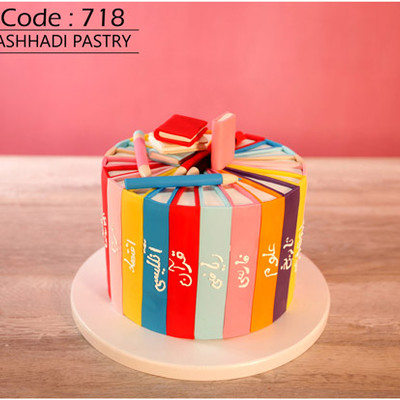 کیک سفارشی کد 718